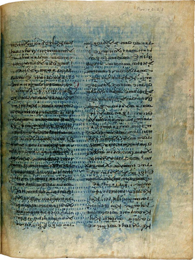 Codex Ephraemi Rescriptus - 5th century